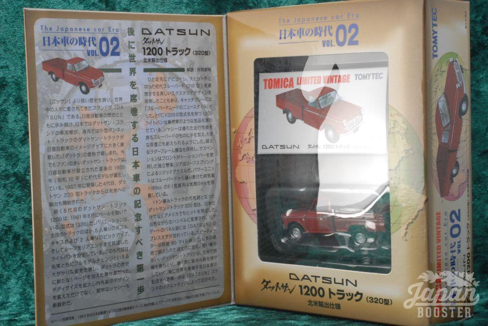 JAPANESE ERA vol.2