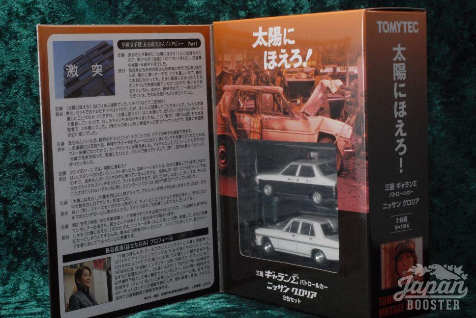 TAIYO vol.2