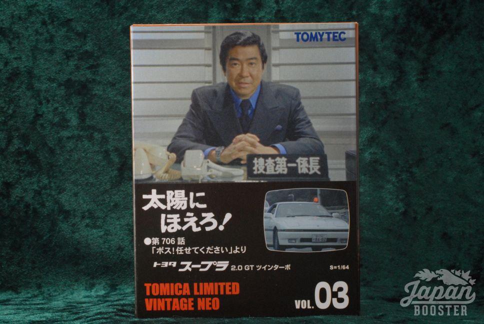 TAIYO vol.3