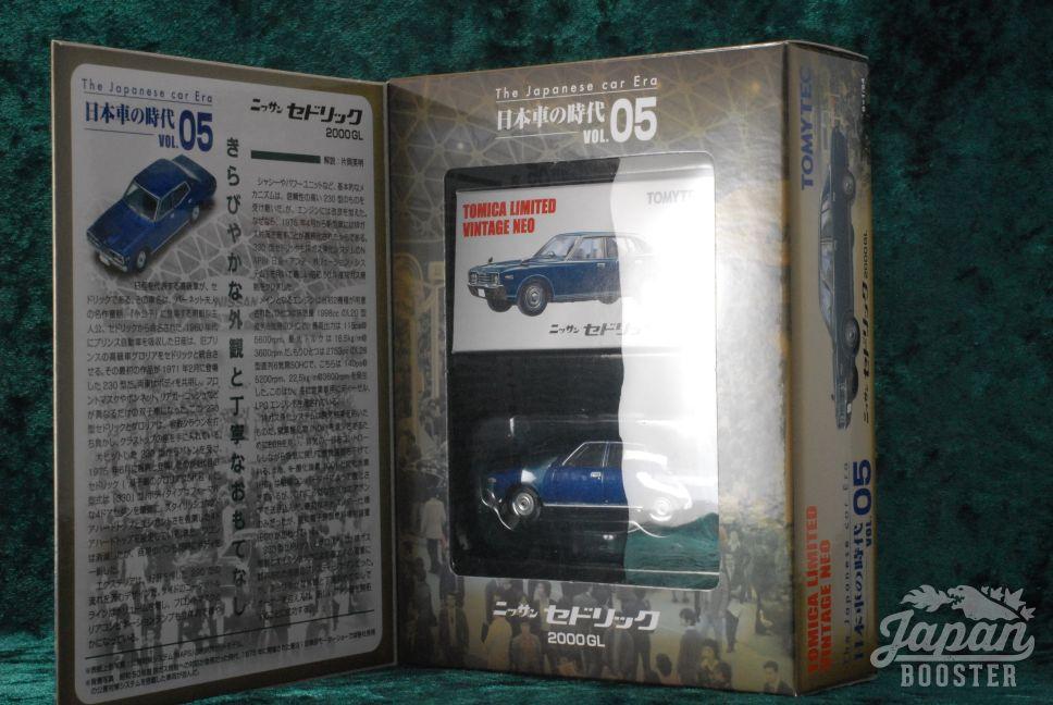 JAPANESE ERA vol.5