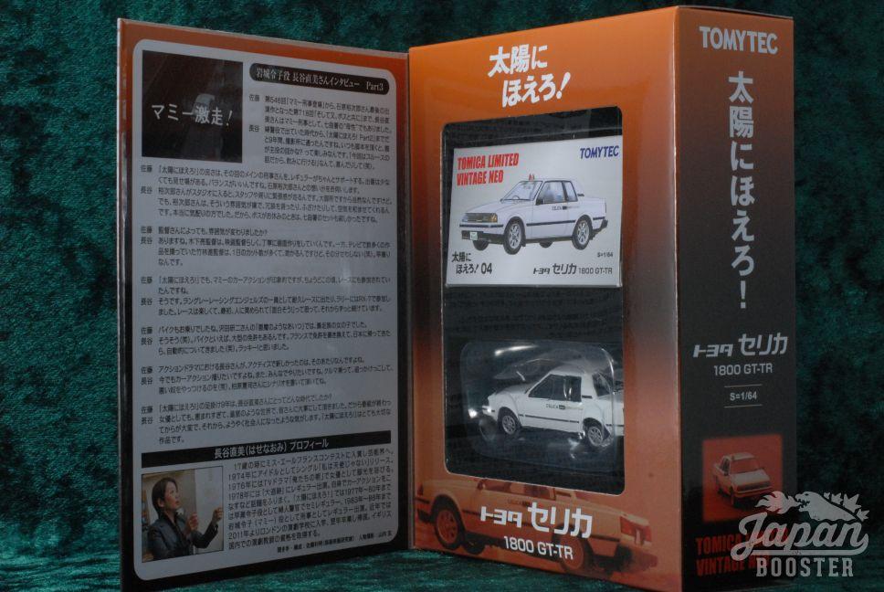 TAIYO vol.4