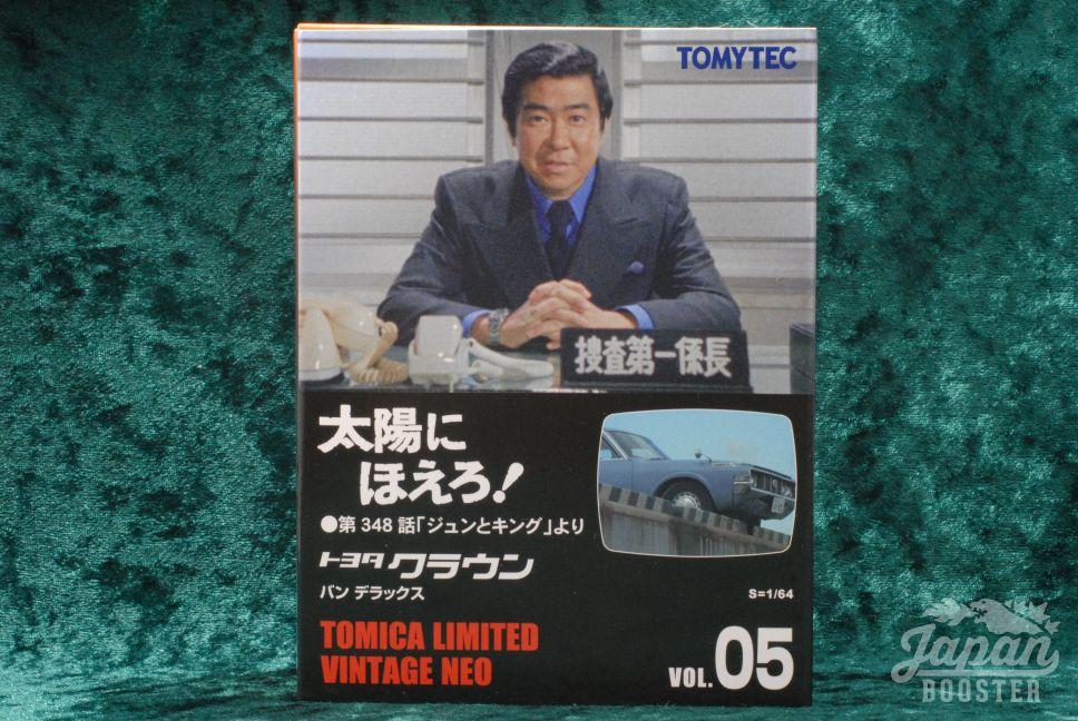 TAIYO vol.5