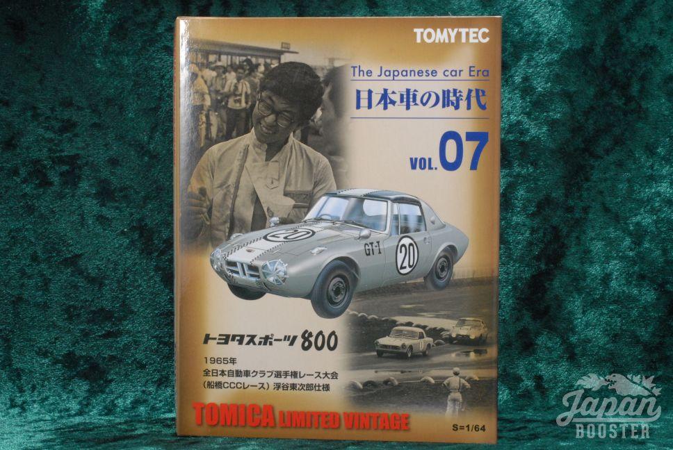 JAPANESE ERA vol.7