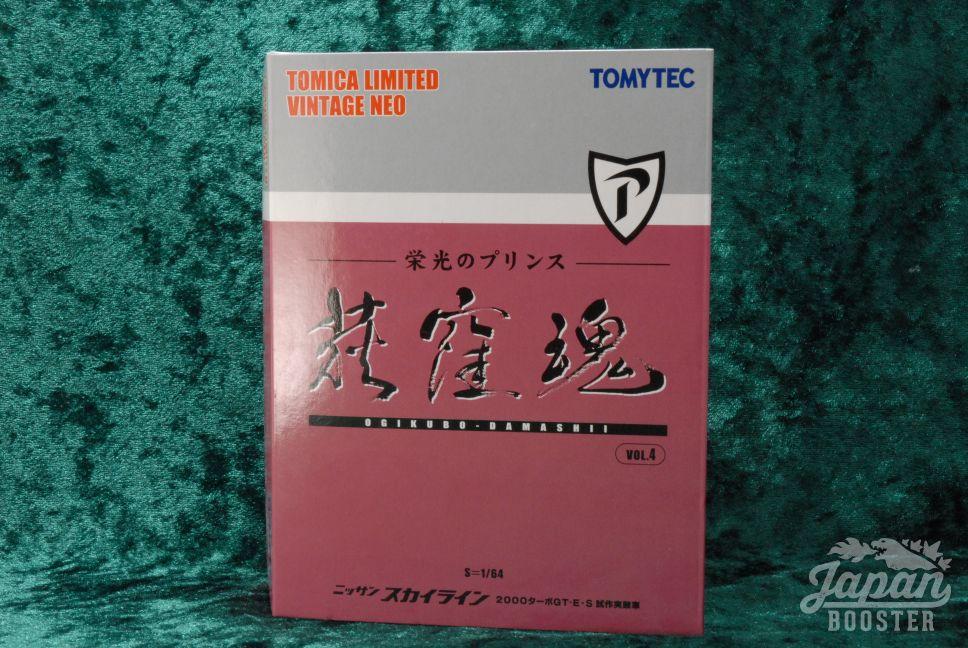 OGIKUBO vol.4