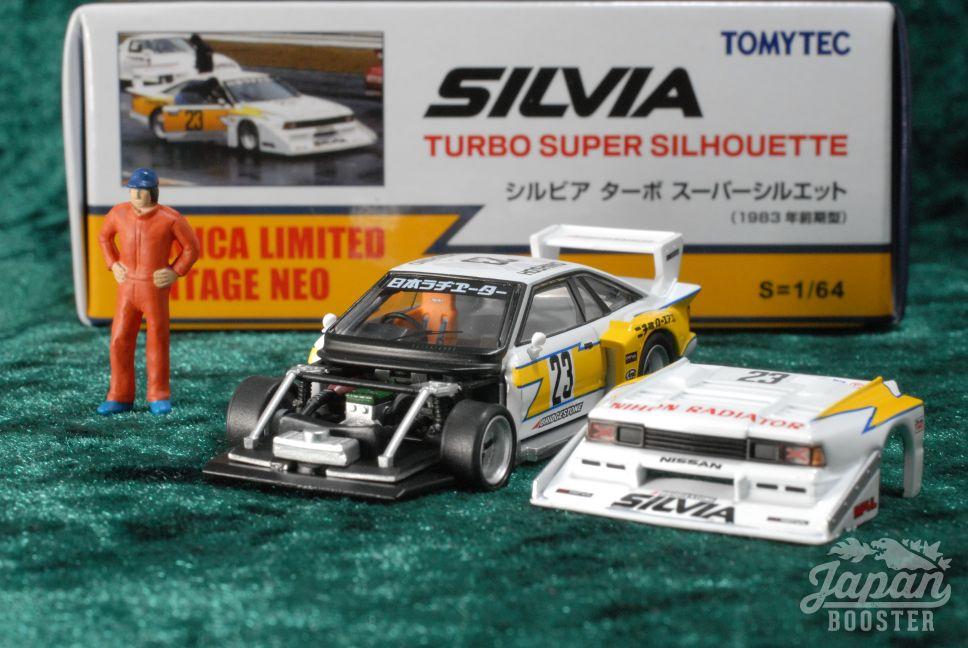 SILVIA TURBO SUPER SIHOUETTE 1983