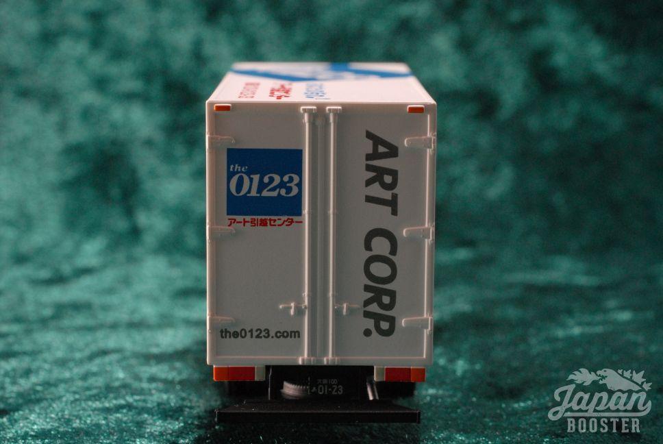 LV-N62a