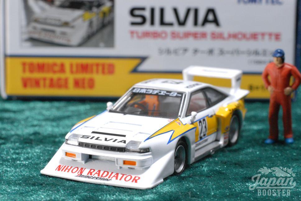 SILVIA SUPER SILHOUETTE 1984