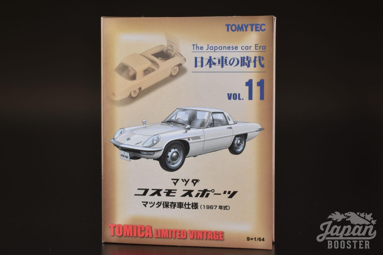 JAPANESE ERA 11