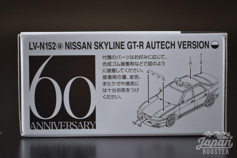 LV-N152a