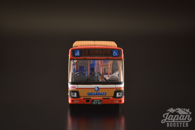LV-N139d