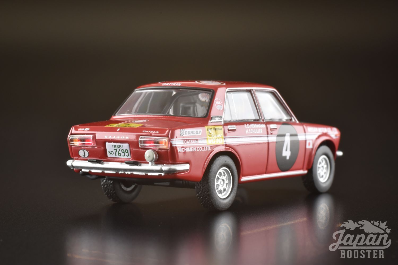 LV-Nostalgic Datsun