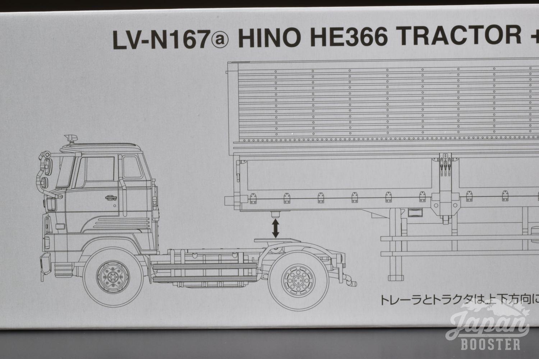 LV-N167a