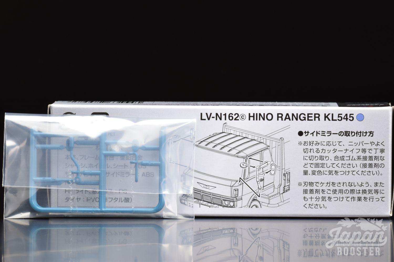 LV-N162c