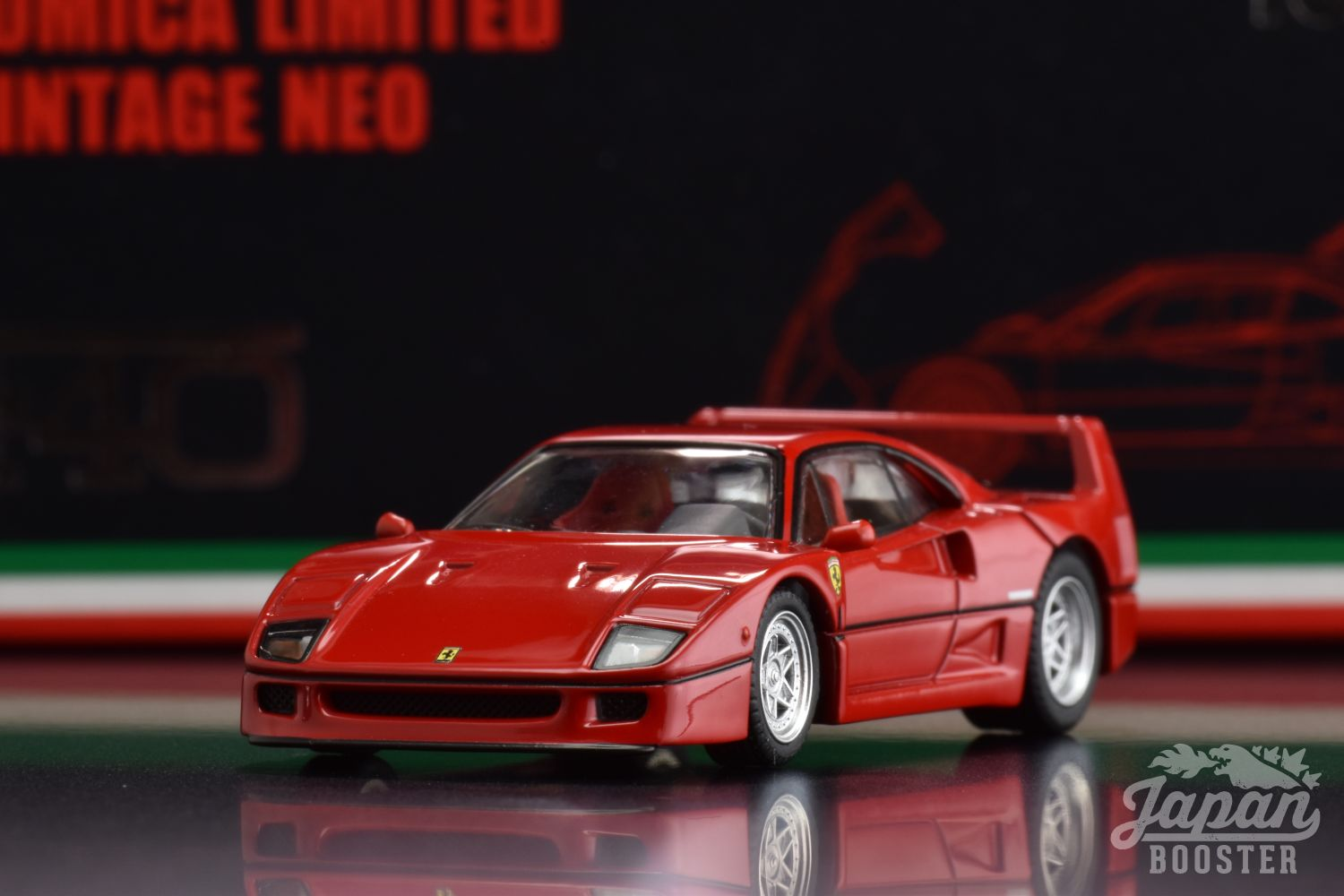 LV-F40 RED