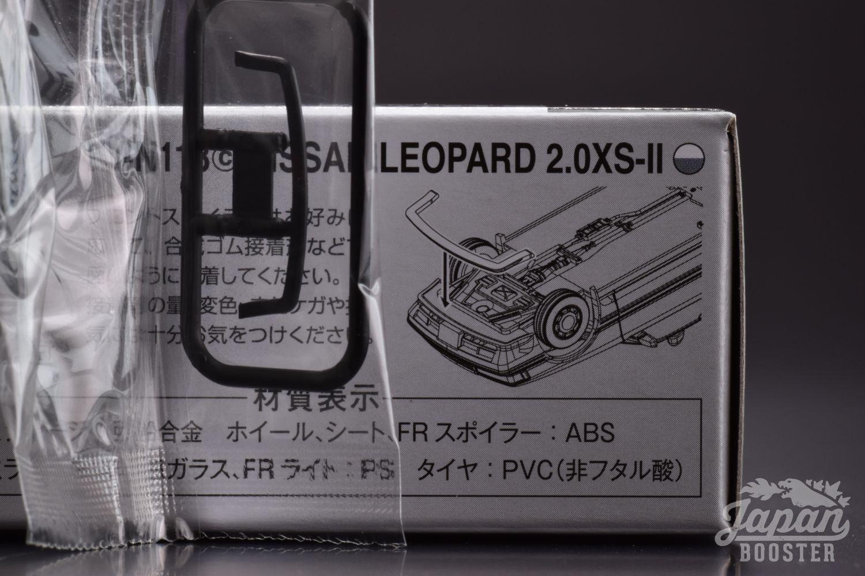 LV-N118c