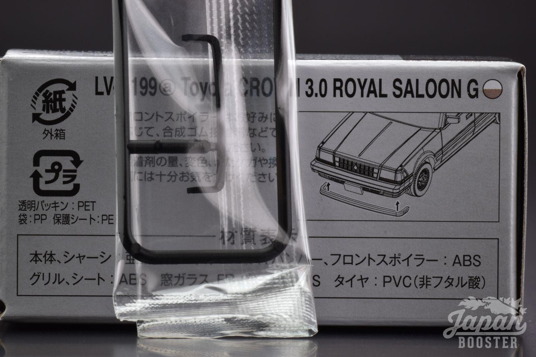 LV-N199a