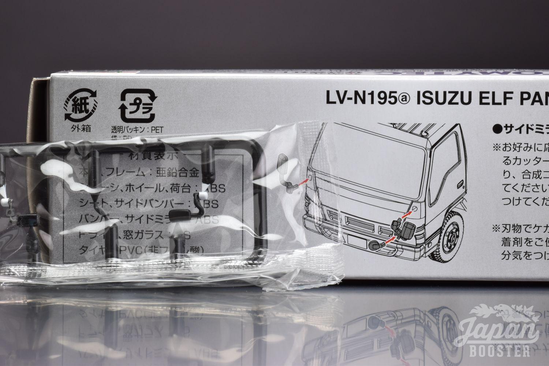 LV-N195a