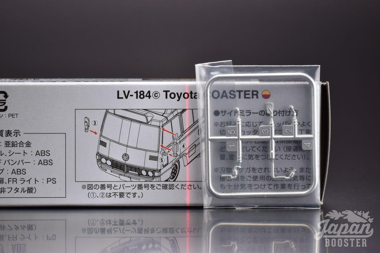 LV-184c