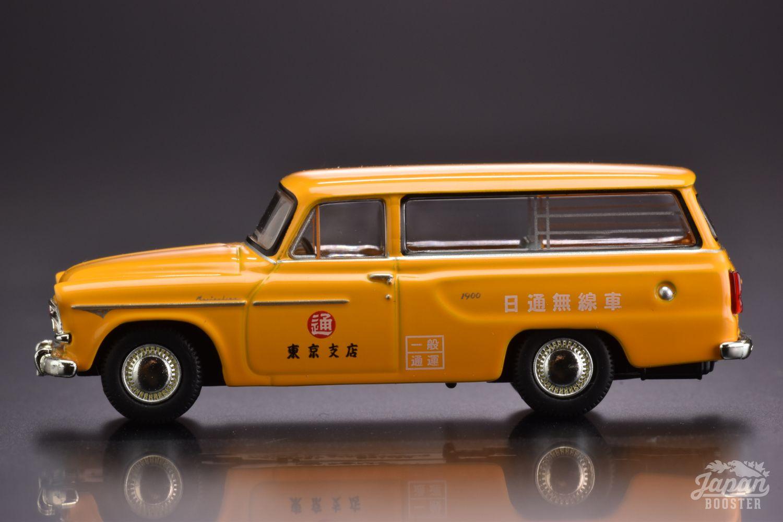 LV-187b
