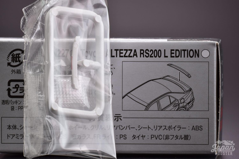 LV-N227a