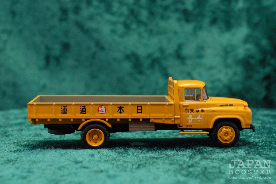 LV-73b