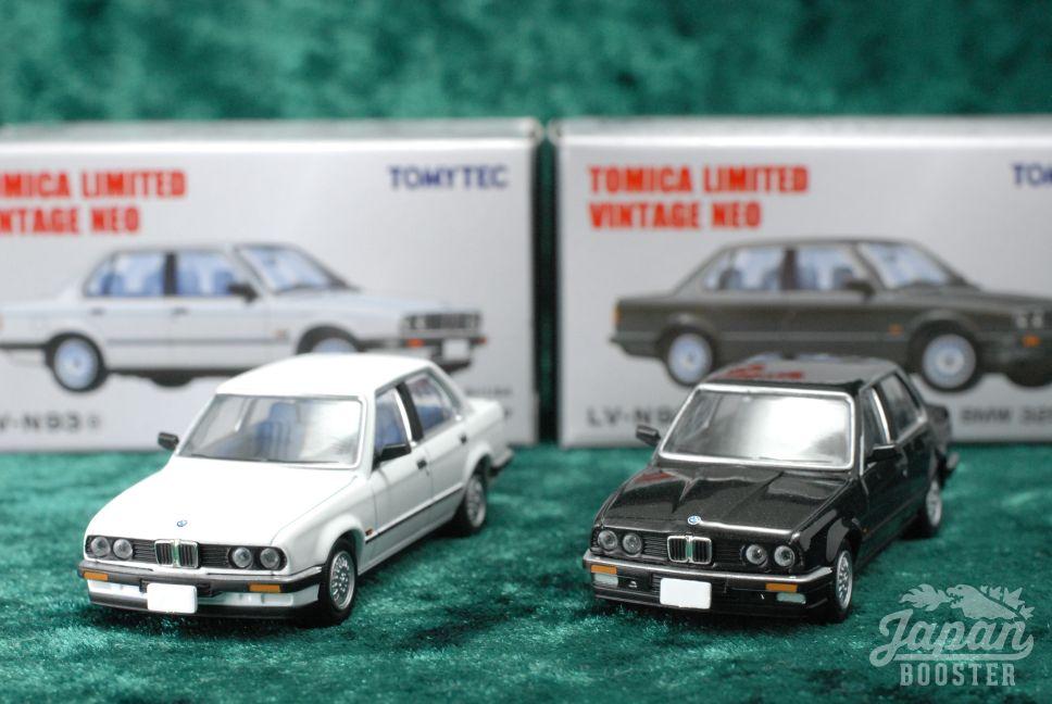 LV-N93a & LV-N93b