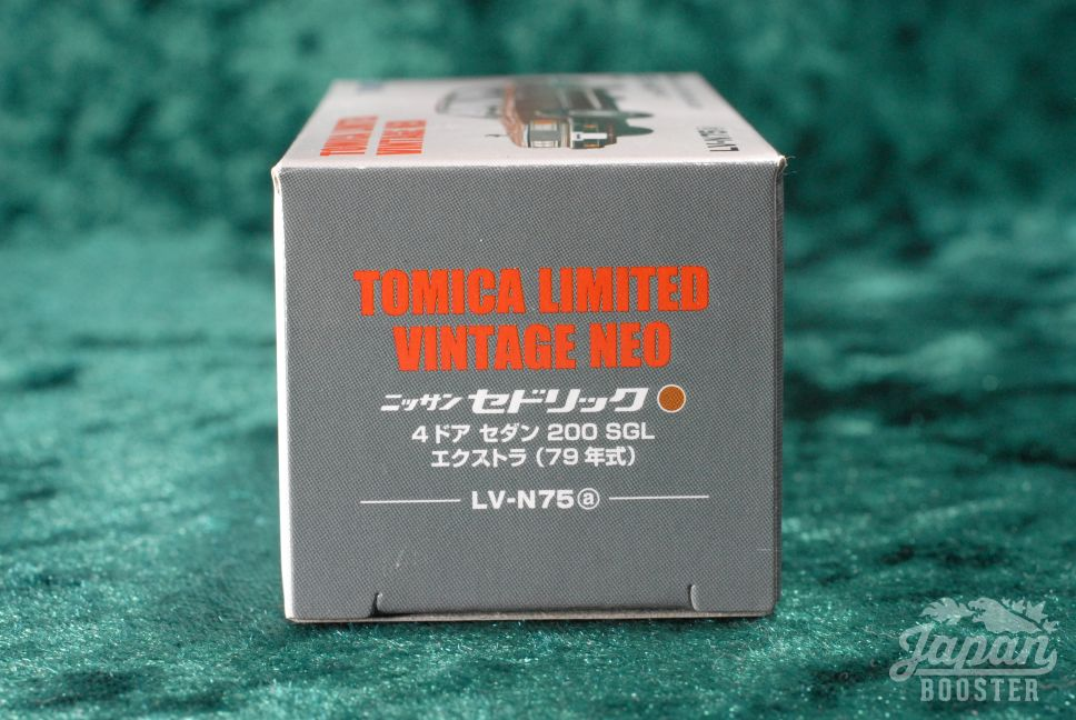 LV-N75a