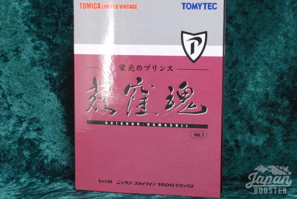 OGIKUBO vol.1